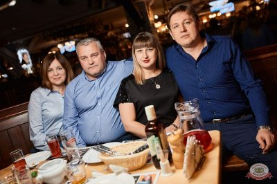Слава, 14 ноября 2018 - Ресторан «Максимилианс» Новосибирск - 22