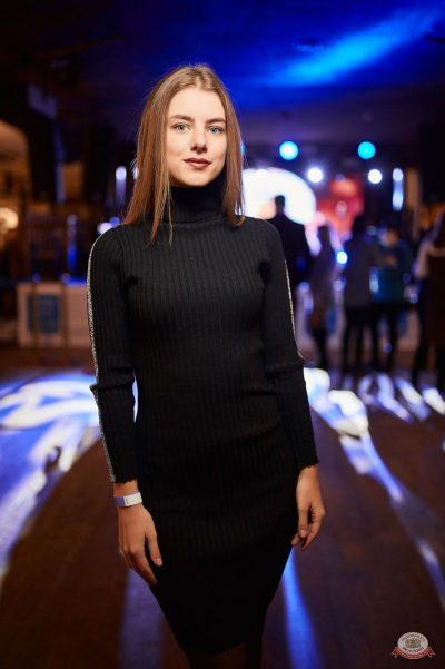 Слава, 14 ноября 2018 - Ресторан «Максимилианс» Новосибирск - 23