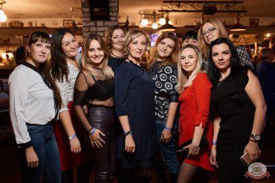 Слава, 14 ноября 2018 - Ресторан «Максимилианс» Новосибирск - 24