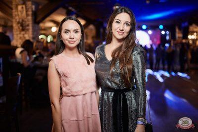 Слава, 14 ноября 2018 - Ресторан «Максимилианс» Новосибирск - 26