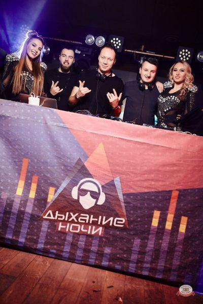 «Дыхание ночи»: Slider & Magnit, 16 ноября 2018 - Ресторан «Максимилианс» Новосибирск - 0007