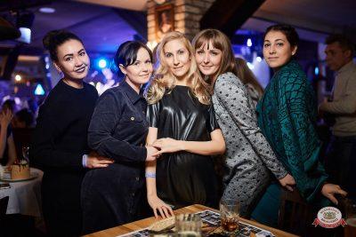 «Дыхание ночи»: Slider & Magnit, 16 ноября 2018 - Ресторан «Максимилианс» Новосибирск - 0034
