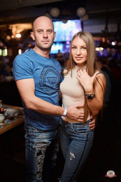 «Дыхание ночи»: Slider & Magnit, 16 ноября 2018 - Ресторан «Максимилианс» Новосибирск - 0054