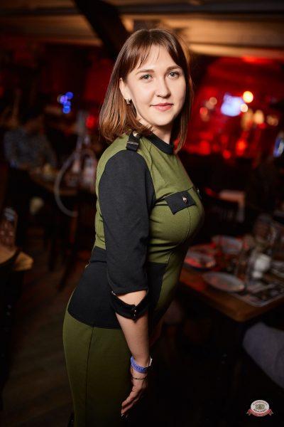«Дыхание ночи»: Slider & Magnit, 16 ноября 2018 - Ресторан «Максимилианс» Новосибирск - 0066