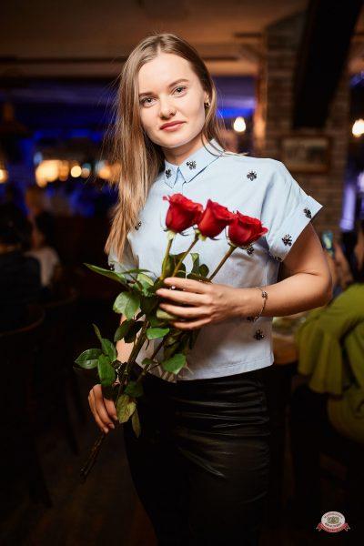 «Дыхание ночи»: Slider & Magnit, 16 ноября 2018 - Ресторан «Максимилианс» Новосибирск - 0076