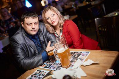 «Дыхание ночи»: Slider & Magnit, 16 ноября 2018 - Ресторан «Максимилианс» Новосибирск - 0082