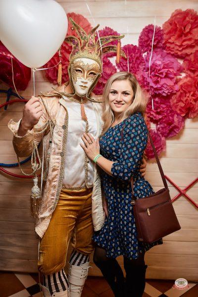 Вечеринка «Холостяки и холостячки», 17 ноября 2018 - Ресторан «Максимилианс» Новосибирск - 0003
