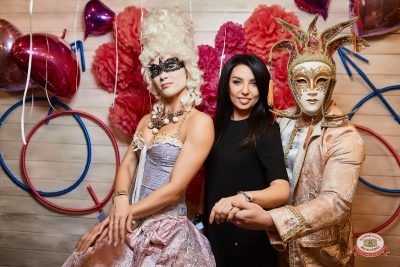 Вечеринка «Холостяки и холостячки», 17 ноября 2018 - Ресторан «Максимилианс» Новосибирск - 0005