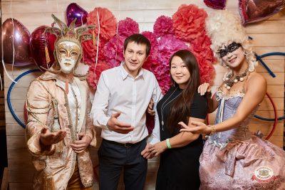 Вечеринка «Холостяки и холостячки», 17 ноября 2018 - Ресторан «Максимилианс» Новосибирск - 0006