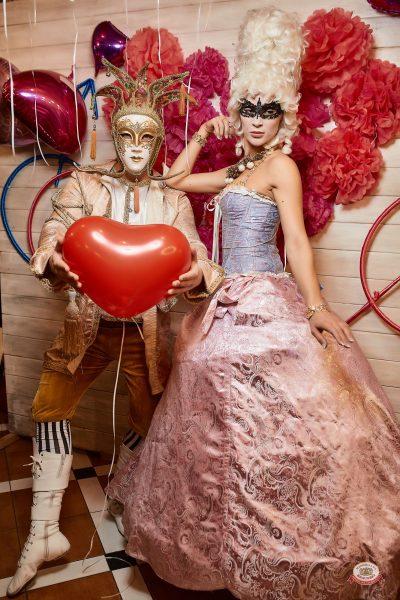 Вечеринка «Холостяки и холостячки», 17 ноября 2018 - Ресторан «Максимилианс» Новосибирск - 0009