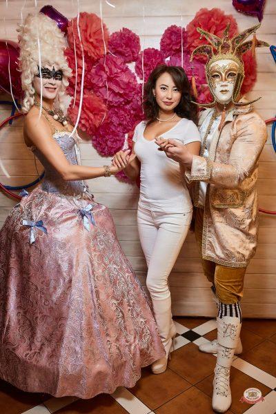 Вечеринка «Холостяки и холостячки», 17 ноября 2018 - Ресторан «Максимилианс» Новосибирск - 0010