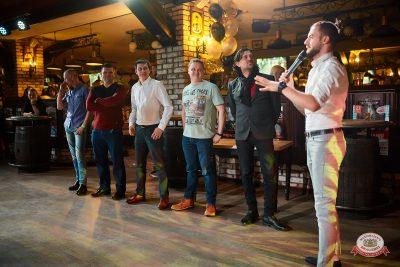 Вечеринка «Холостяки и холостячки», 17 ноября 2018 - Ресторан «Максимилианс» Новосибирск - 0011