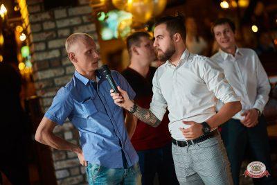 Вечеринка «Холостяки и холостячки», 17 ноября 2018 - Ресторан «Максимилианс» Новосибирск - 0014