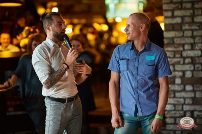 Вечеринка «Холостяки и холостячки», 17 ноября 2018 - Ресторан «Максимилианс» Новосибирск - 0017
