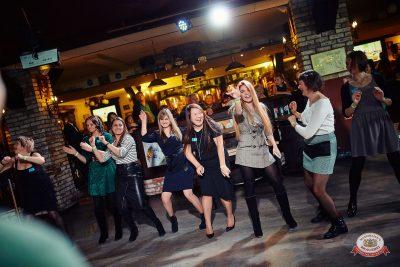 Вечеринка «Холостяки и холостячки», 17 ноября 2018 - Ресторан «Максимилианс» Новосибирск - 0021