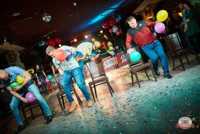 Вечеринка «Холостяки и холостячки», 17 ноября 2018 - Ресторан «Максимилианс» Новосибирск - 0023