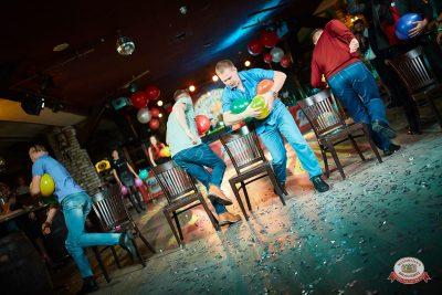 Вечеринка «Холостяки и холостячки», 17 ноября 2018 - Ресторан «Максимилианс» Новосибирск - 0024