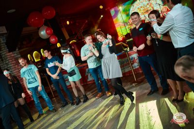 Вечеринка «Холостяки и холостячки», 17 ноября 2018 - Ресторан «Максимилианс» Новосибирск - 0025