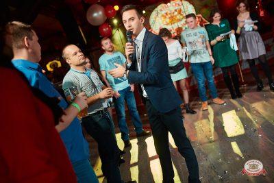 Вечеринка «Холостяки и холостячки», 17 ноября 2018 - Ресторан «Максимилианс» Новосибирск - 0026