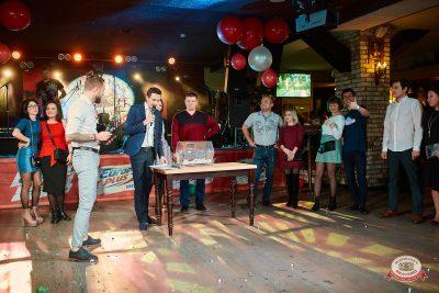 Вечеринка «Холостяки и холостячки», 17 ноября 2018 - Ресторан «Максимилианс» Новосибирск - 0027