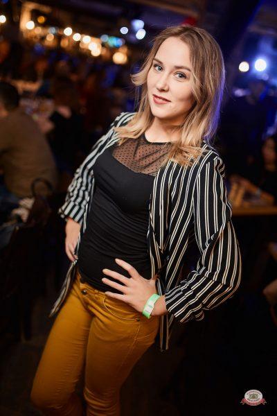 Вечеринка «Холостяки и холостячки», 17 ноября 2018 - Ресторан «Максимилианс» Новосибирск - 0037