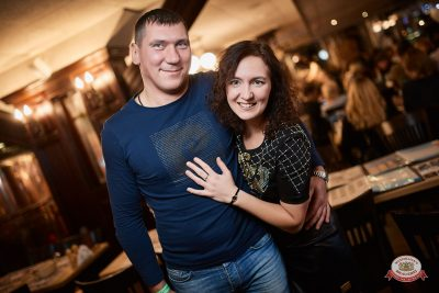 Вечеринка «Холостяки и холостячки», 17 ноября 2018 - Ресторан «Максимилианс» Новосибирск - 0039