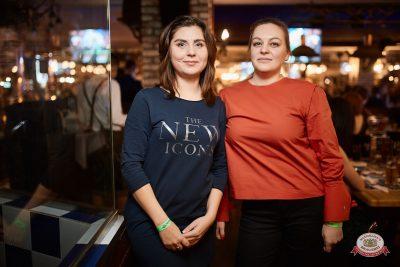 Вечеринка «Холостяки и холостячки», 17 ноября 2018 - Ресторан «Максимилианс» Новосибирск - 0040