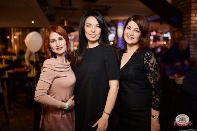Вечеринка «Холостяки и холостячки», 17 ноября 2018 - Ресторан «Максимилианс» Новосибирск - 0041