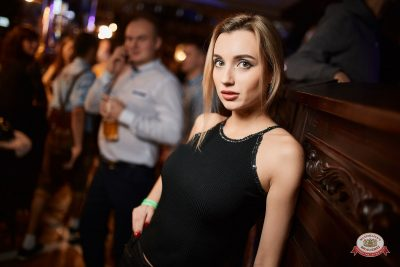 Вечеринка «Холостяки и холостячки», 17 ноября 2018 - Ресторан «Максимилианс» Новосибирск - 0047