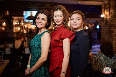 Вечеринка «Холостяки и холостячки», 17 ноября 2018 - Ресторан «Максимилианс» Новосибирск - 0049