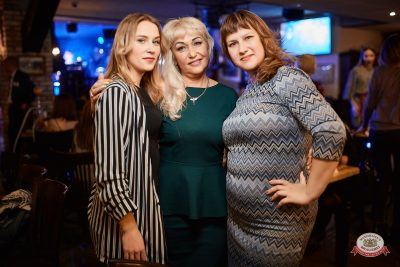 Вечеринка «Холостяки и холостячки», 17 ноября 2018 - Ресторан «Максимилианс» Новосибирск - 0050
