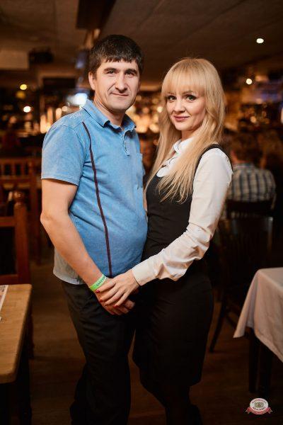 Вечеринка «Холостяки и холостячки», 17 ноября 2018 - Ресторан «Максимилианс» Новосибирск - 0052