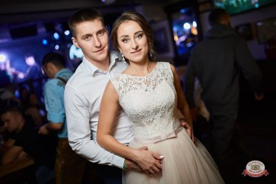 Вечеринка «Холостяки и холостячки», 17 ноября 2018 - Ресторан «Максимилианс» Новосибирск - 0055