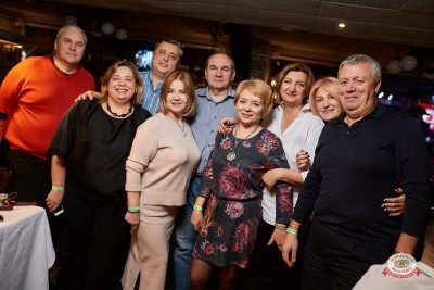 Вечеринка «Холостяки и холостячки», 17 ноября 2018 - Ресторан «Максимилианс» Новосибирск - 0057