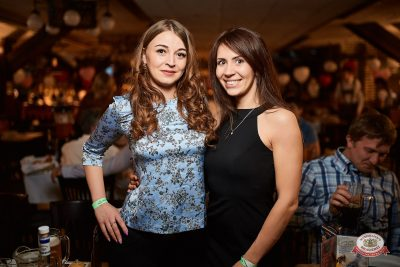 Вечеринка «Холостяки и холостячки», 17 ноября 2018 - Ресторан «Максимилианс» Новосибирск - 0058
