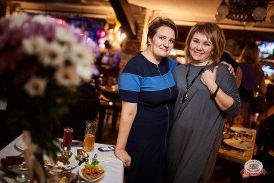 Вечеринка «Холостяки и холостячки», 17 ноября 2018 - Ресторан «Максимилианс» Новосибирск - 0059
