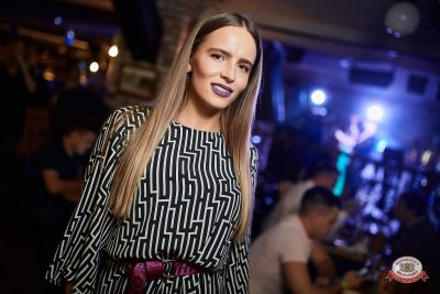 Вечеринка «Холостяки и холостячки», 17 ноября 2018 - Ресторан «Максимилианс» Новосибирск - 0060