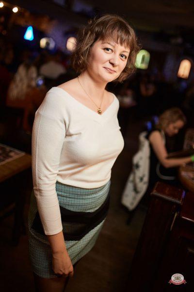 Вечеринка «Холостяки и холостячки», 17 ноября 2018 - Ресторан «Максимилианс» Новосибирск - 0061