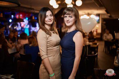 Вечеринка «Холостяки и холостячки», 17 ноября 2018 - Ресторан «Максимилианс» Новосибирск - 0063