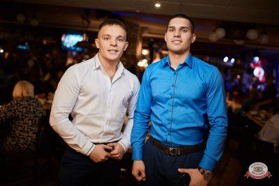 Вечеринка «Холостяки и холостячки», 17 ноября 2018 - Ресторан «Максимилианс» Новосибирск - 0064