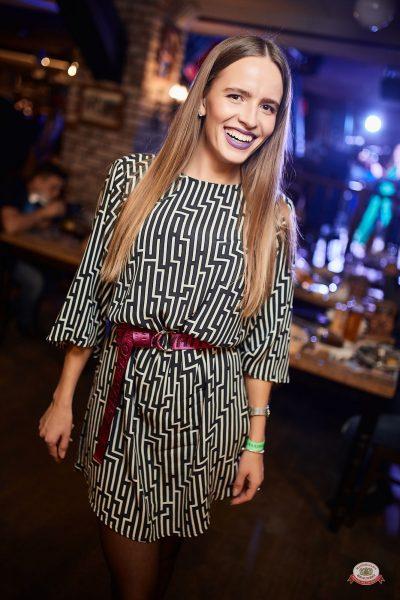Вечеринка «Холостяки и холостячки», 17 ноября 2018 - Ресторан «Максимилианс» Новосибирск - 0065