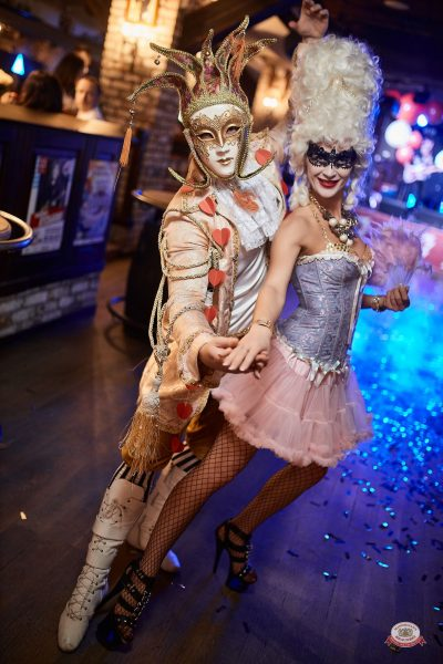 Вечеринка «Холостяки и холостячки», 17 ноября 2018 - Ресторан «Максимилианс» Новосибирск - 0067