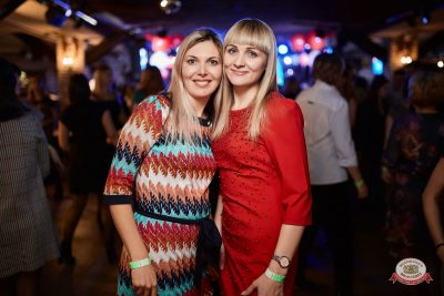 Вечеринка «Холостяки и холостячки», 17 ноября 2018 - Ресторан «Максимилианс» Новосибирск - 0068