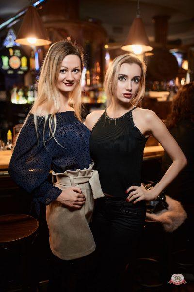 Вечеринка «Холостяки и холостячки», 17 ноября 2018 - Ресторан «Максимилианс» Новосибирск - 0069