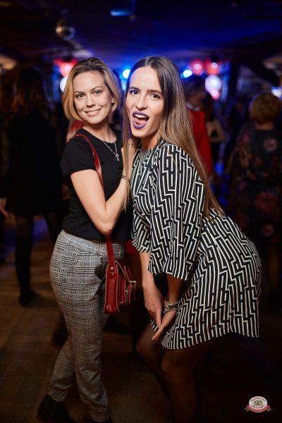 Вечеринка «Холостяки и холостячки», 17 ноября 2018 - Ресторан «Максимилианс» Новосибирск - 0070