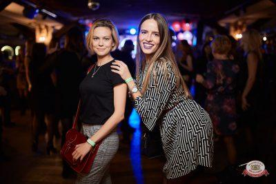 Вечеринка «Холостяки и холостячки», 17 ноября 2018 - Ресторан «Максимилианс» Новосибирск - 0072