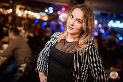 Вечеринка «Холостяки и холостячки», 17 ноября 2018 - Ресторан «Максимилианс» Новосибирск - 0075