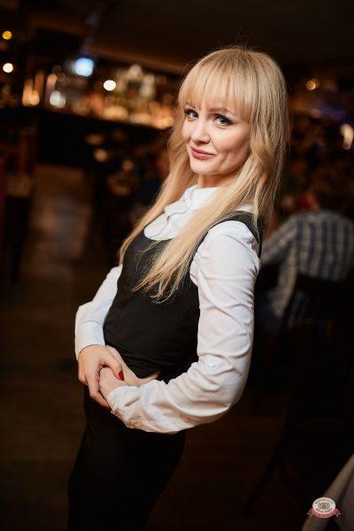 Вечеринка «Холостяки и холостячки», 17 ноября 2018 - Ресторан «Максимилианс» Новосибирск - 0077