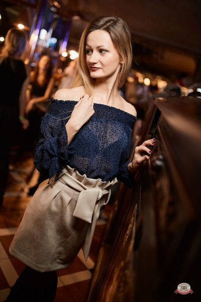 Вечеринка «Холостяки и холостячки», 17 ноября 2018 - Ресторан «Максимилианс» Новосибирск - 0079