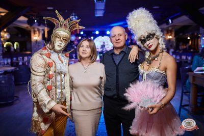 Вечеринка «Холостяки и холостячки», 17 ноября 2018 - Ресторан «Максимилианс» Новосибирск - 0082